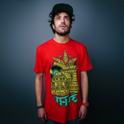 TShirt in Canapa Sound System